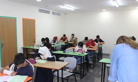 برنــامج المـنــح الــدراسـية – منحة مفتـــاح الجامعــة -2- 2019/2018